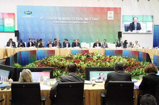 第八届APEC旅游部长会议在澳门举办