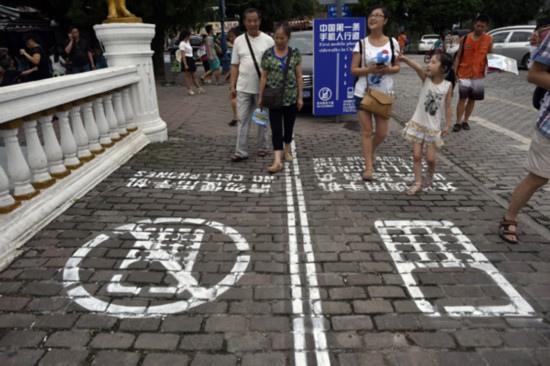 Mixed reaction to smartphone sidewalk