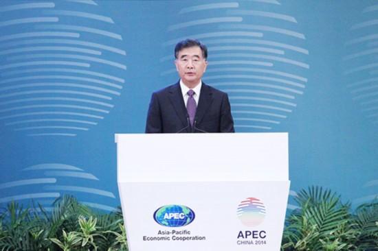 第八届APEC旅游部长会议在澳门隆重开幕