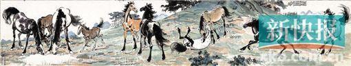 《春山十骏图》 曾在中国嘉德2003秋季拍卖会上以627万元拍出,创下当时徐悲鸿中国画作品拍卖纪录。