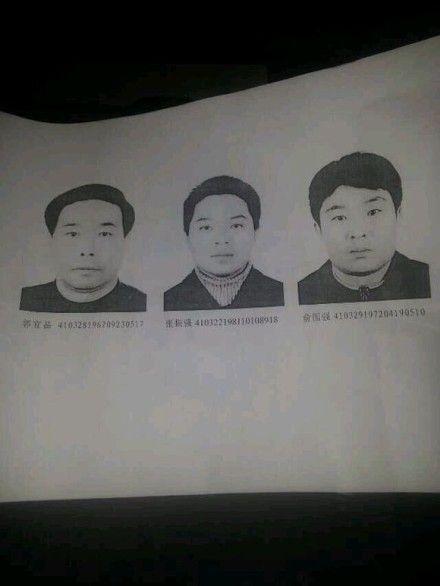河南洛阳副市长郭宜品等3人遭警方排查