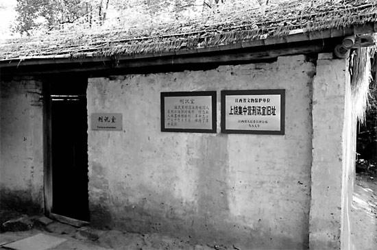 上饶集中营旧址。