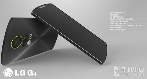 金属机身超窄边框极致纤薄 lg g4概念机