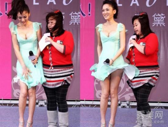 陈乔恩范冰冰 那些年被风掀起裙底的女星