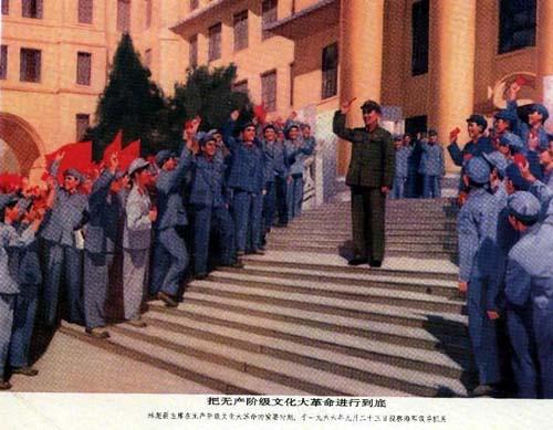 林彪在文革时期的几幅神秘海报曝光