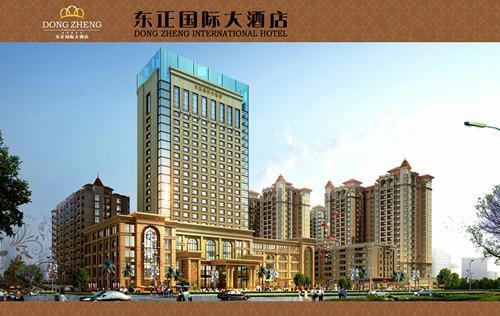 东正国际大酒店