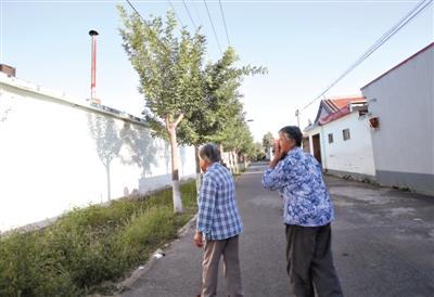 亿发国际登陆-北京一村内塑料厂排放刺激性气体被停产