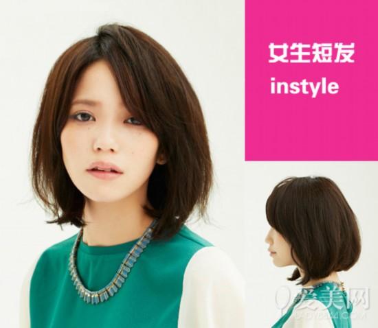 短发发型图片2014女 演绎个性魅力【4】图片
