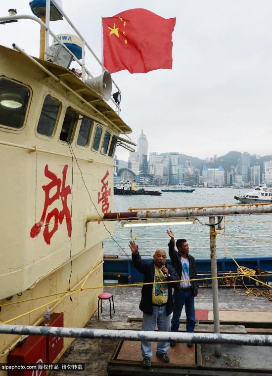 香港保钓船拟今再启程赴钓鱼岛海域 宣示中方主权 - 中国娃 - 中日关系