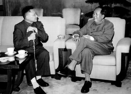 毛泽东与邓小平资料图