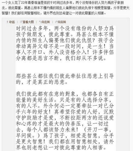 庾澄庆因前妻婚讯病倒?伊能静发声明斥传闻