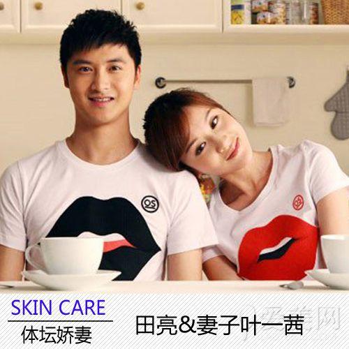 刘翔老婆年龄诚迷 体坛明星娇妻嫩肌PK