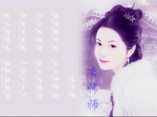 龚玥唱的父亲曲谱-众,善词曲,工歌唱,在京师汴梁高张艳帜,名动京华,连天子之尊