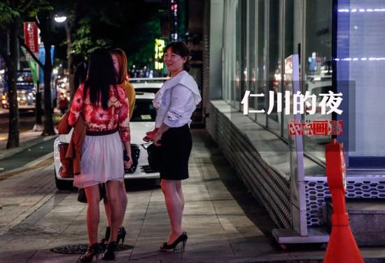 仁川亚运会临近 记者拍摄夜色里的仁川(组图)