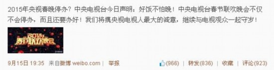 央视春晚女主持告急:曝李思思怀孕 董卿留学