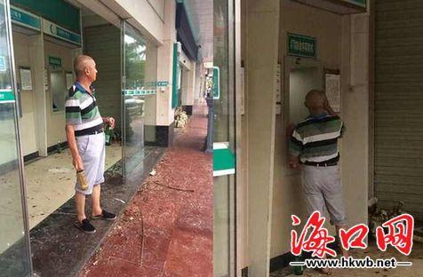 男子台风天ATM取款区域喝酒 不允许市民进入