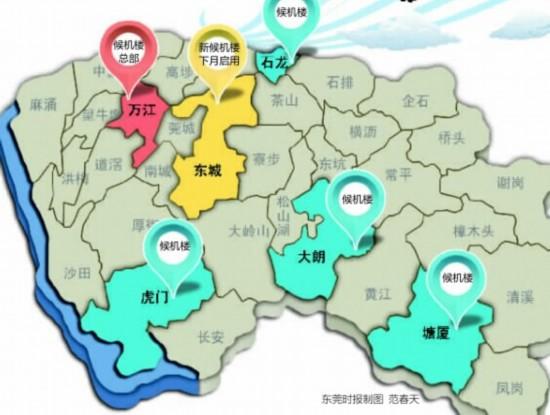广东省东莞市地图 东莞市地图高清版大图