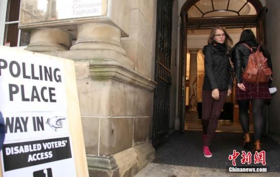苏格兰独立公投选票曝光 上面只有一个问题