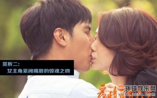 杨幂 雷人/雷人吻戏集锦 刘凯威把颖儿嘴唇啃破了杨幂知道吗