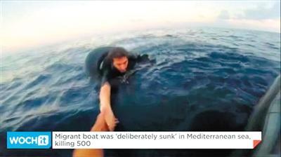 """""""蛇头""""撞沉偷渡船500人溺亡 面带笑容离开"""
