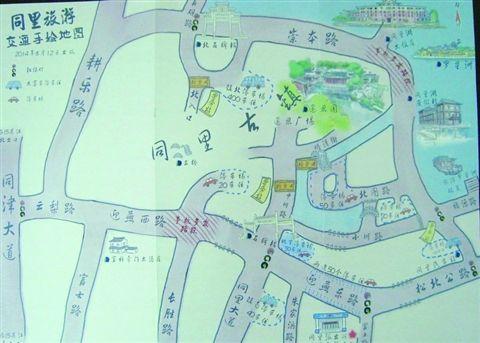 苏州同里交警手绘地图 景区游客免费领取