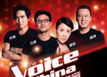 中国好声音第三季 齐秦莫文蔚四强名单歌单抢