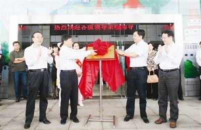 滁州:南京市儿童医院滁州分院正式开诊