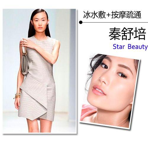 亚洲超模惊艳时装周 忙乱后台美肌急救术