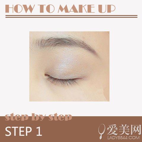 单眼皮化妆技巧 迷人电眼8步速成