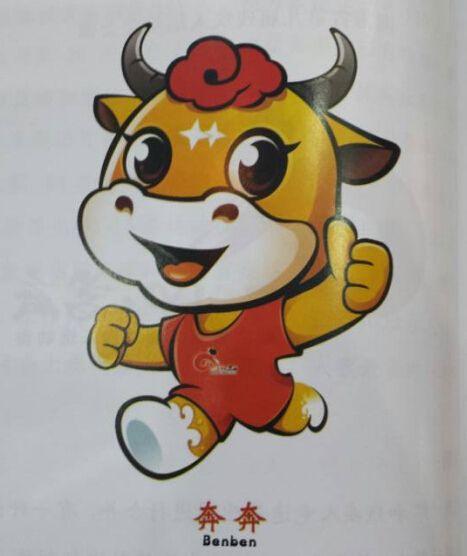 运动会吉祥物牛设计图展示