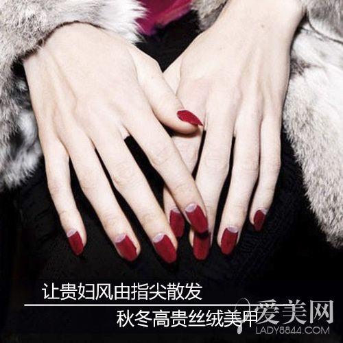 贵妇风由指尖散发 秋冬高贵丝绒美甲