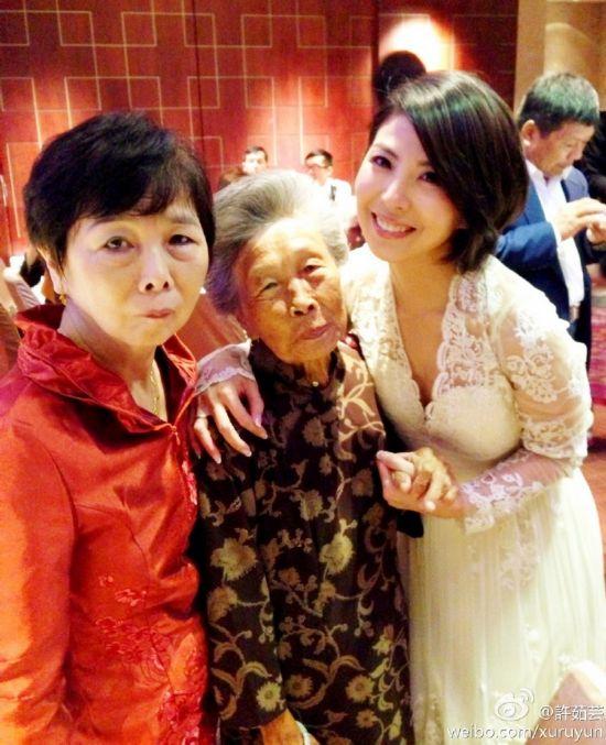 许茹芸携韩国老公回台办婚宴 妈妈外婆出镜组
