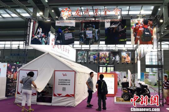 """慈展会上的""""援动力""""中国民间公益救灾组织在行动"""