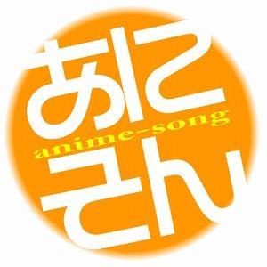 近八成日本网友表示拥有喜爱的动画歌曲