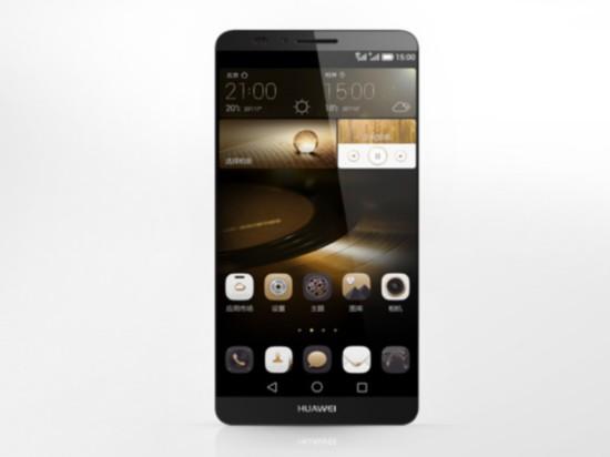手机内部结构采用铝合金材质,相比一般金属手机所采用的不锈钢更加
