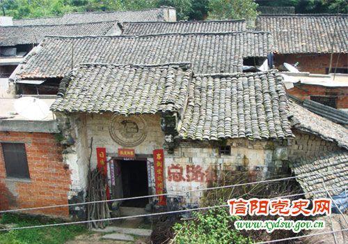 晋冀鲁豫野战军司令部商品受同情趣卖男旧址为图片