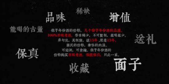 歌德盈香与京东战略合作取得辉煌战绩,老茅台