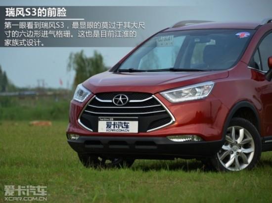 江淮汽车2014款瑞风S3-奇瑞瑞虎3 瑞风S3 传祺GA3 10万内家用自动高清图片