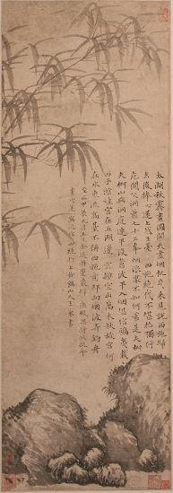 苏州博物馆藏王蒙《竹石图轴》(高77.2厘米,宽27厘米)