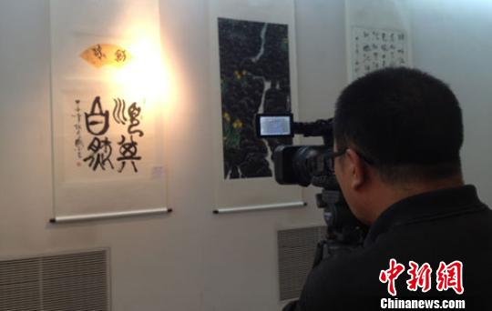中国艺术家情牵西部教育捐作品80余幅筹善款30万