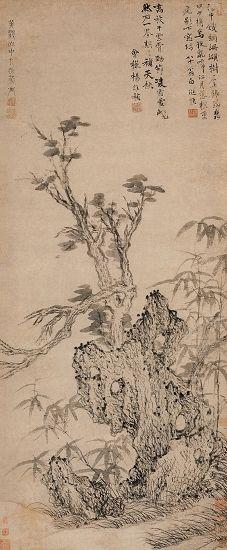 王蒙《霜柯竹石图轴》  (高118厘米,宽49厘米)