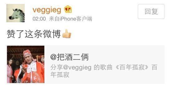 """王菲凌晨点赞网友微博 疑暗讽向太""""事太多"""""""