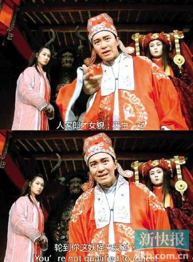 """王菲为""""锋菲恋""""新闻点赞:人家郎才女貌,天生一对"""