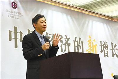 李稻葵:中国经济有三大新增长点