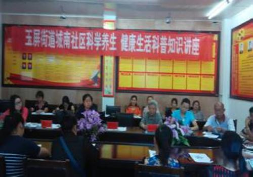 贵州省荔波县在社区举办科普讲座