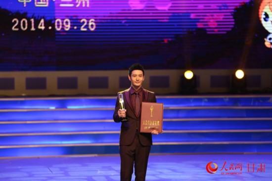 黄晓明现身第32届大众电影百花奖提名者颁奖仪式 组图