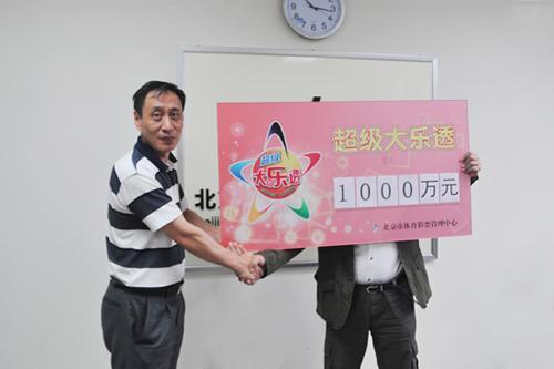 京男子随妻买彩10年中1000万 首先要买房(图)