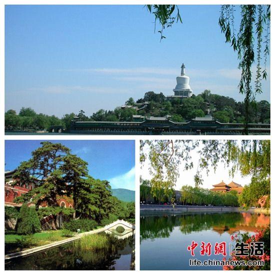 北京300余家公园国庆免费专家:免费是总体趋势
