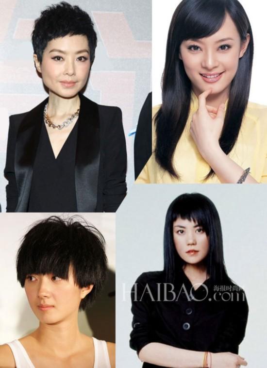 图片来自Haibao   那些短发比长发好看的女明星   刷朋友圈看到鲁豫换发型这个消息,还是忍不住点开看了看。作为内地著名主持人,鲁豫的知名度还是很高的。常年保持的一款BOB头也算是她的标志性造型了,虽然换发型还是让人颇好奇。   不得不承认,看到照片的第一时间有点反应不过来,但是确实感觉更利索干练。   虽然我大中华的普遍审美好像一直比较偏爱温温柔柔的长发,但是真的有些人短发就是比长发更美更有味道。头发剪短了还可以长长嘛,姑娘们可以大胆尝试起来。 编辑:admin