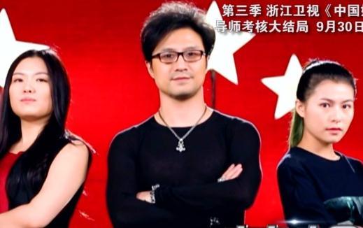 中国好声音第三季播出时间